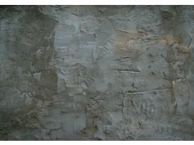 Fotobehang Industrieel, Muur | Grijs | 312x219cm