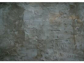 Fotobehang Vlies   Industrieel, Muur   Grijs   368x254cm (bxh)