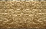Fotobehang Vlies | Stenen, Muur | Geel | 368x254cm (bxh)