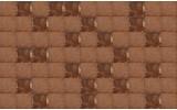 Fotobehang Papier Metaallook | Bruin | 254x184cm