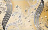 Fotobehang Vlies | Modern | Zilver, Geel | 368x254cm (bxh)