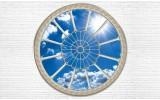 Fotobehang Vlies | Muur, Lucht | Blauw | 368x254cm (bxh)