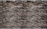 Fotobehang Stenen, Muur | Bruin | 312x219cm