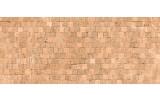 Fotobehang Stenen, Muur | Crème | 250x104cm