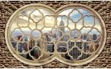 Fotobehang Skyline, Muur | Grijs | 312x219cm