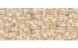 Fotobehang Stone | Crème | 250x104cm