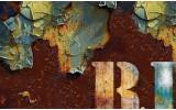 Fotobehang Industrieel | Bruin, Groen | 312x219cm