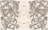 Fotobehang Klassiek | Crème | 104x70,5cm