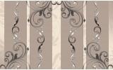 Fotobehang Vlies | Klassiek, Slaapkamer | Crème | 368x254cm (bxh)